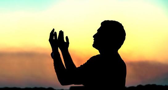 Ettehiyyatü Duası
