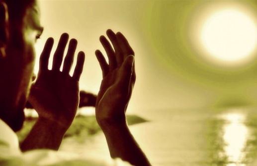 Kısmet Duası